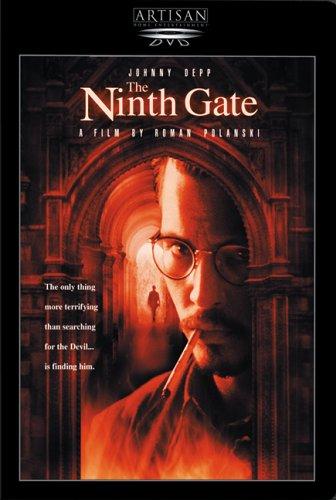 NinthGate